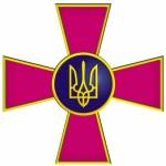 Сценарій до Дня Української Армії