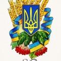 den-ukr2